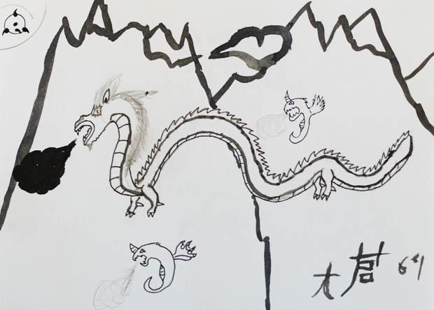 dragon14